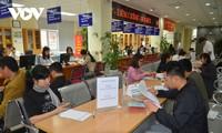 完善法律框架,促进数字银行发展