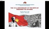 越南-加拿大友谊协会举行关于胡志明生平和事业的视频研讨会