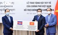 越南政府向柬埔寨政府提供医疗物资助力柬埔寨防控疫情