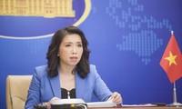 越南呼吁有关各方尽早重启中东和平进程