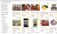 支持在线越南摊位的农产品销售