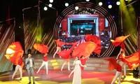 """""""江山节日""""特别艺术晚会在胡志明市举行"""