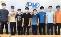 越南学生在2021年亚洲物理奥林匹克竞赛中得分最高