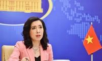 越南要求有关各方尊重越南主权