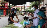 5日越南新增94例新冠肺炎确诊病例