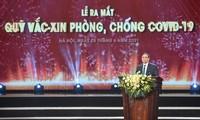 越南新冠肺炎疫苗基金会收到近1.3万亿越盾