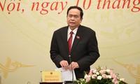 公布越南第十五届国会当选代表名单