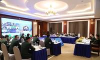 """东盟与中国为""""东海行为准则""""的谈判进程营造顺利环境"""