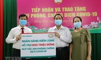 越南新冠肺炎疫苗基金目前共收到5.7770万亿越盾捐款