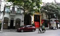 越南处于全球旅游业受灾最严重的地区