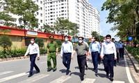 越南政府总理范明政与胡志明市领导班子就防疫工作举行会议
