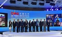 加强东盟与中国媒体合作
