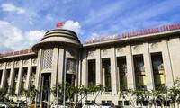越南国家银行继续主动灵活调控汇率缓解美国财政部担忧