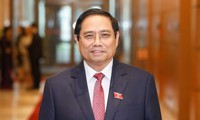 范明政被提名担任国会2021-2026年任期政府总理