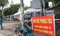 越南南方各省市再延长社交距离实施期14天