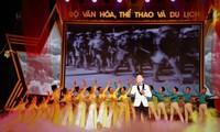 """庆祝八月革命和九·二国庆节的""""历史性的秋天""""文艺节目即将播出"""
