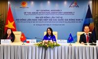 第42届东盟议会联盟大会:提高企业能力和加强东盟经济一体化
