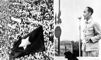 越南人民心中神圣的独立日