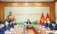 越共中央检查委员会主任与中共中央纪律检查委员会书记通电话