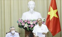 越南国家主席阮春福就案件执行工作与内政各机构举行会议