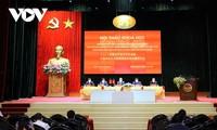 越中党建经验交流研讨会举行