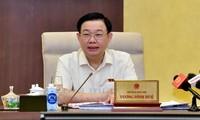 越南十四届国会二次会议将以视频和现场结合的方式举行