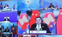 东盟与中国的关系升格为全面战略伙伴关系