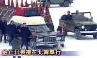 Upacara belangsungkawa Almarhum RDR Korea Kim Jong Il