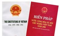 Semua ormas memberikan sumbangan pendapat kepada rancangan amandemen UUD 1992