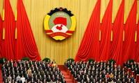 Tiongkok membuka persidangan pertama Kongres Rakyat Nasional angkatan ke-12
