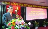 Departemen Penggerakan Massa Rakyat KS PKV menggelarkan tugas tahun 2014