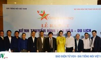 La Voix du Vietnam présente une chaîne télévisée spécialisée dans la culture et le tourisme