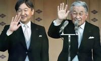 Japon : le nom de la nouvelle ère sera annoncé le 1eravril