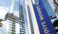 Les banques sud-coréennes renforcent leur présence au Vietnam
