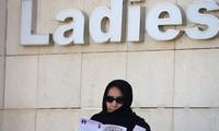 """Les Saoudiennes autorisées à voyager sans l'accord d'un """"gardien"""""""