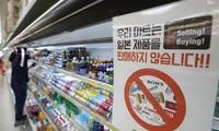 Séoul demande à Tokyo de lever les restrictions sur les échanges