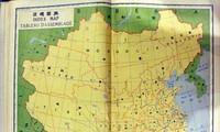 Weitere Landkarten über Hoheitsgewässer Vietnams