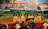 Konferenz zur Investitionsförderung im Nordwesten