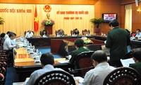 Ständiger Ausschuss diskutiert Gesetzesentwurf über staatliche Investitionen