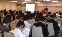 Vietnam veranstaltet Seminar zur Investitionsförderung in Japan