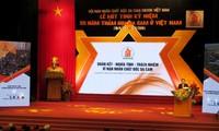 Treffen zum 55. Jahrestag der Agent-Orange-Katastrophe in Vietnam