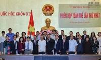 Die 1. Sitzung des Außenausschusses des Parlaments der 14. Legislaturperiode