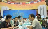 Vietnam zieht die Aufmerksamkeit chinesischer Investoren auf sich
