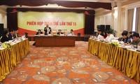 Die 15. Sitzung des Parlamentsrechtsausschusses