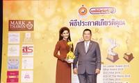 "Truong Thi May mit Titel ""Buddhas Tochter"" in Thailand geehrt"