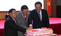 Feier zum vietnamesischen Nationalfeiertag in verschiedenen Ländern