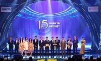 """Sorfware """"Sprache in Text umwandeln"""" bei der Verleihung des Preises """"Talente Vietnams 2019""""geehrt"""