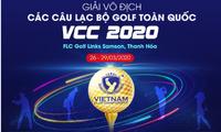 Golfturnier für vietnamesische Golfvereinen wird in FLC Golf Links Sam Son organisiert