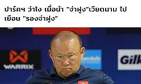 Thailändische Zeitung vertraut aufs Weiterkommen der vietnamesischen Fußballnationalmannschaft