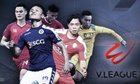 Ende dieser Woche kommt V-League zurück